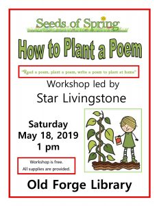 """Seeds of Spring: """"How to Plant a Poem"""""""