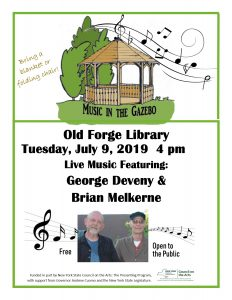Music in the Gazebo Series